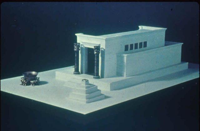 Salomonischer_Tempel